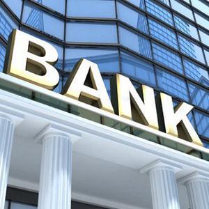 Банки Чернушки