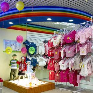 Детские магазины Чернушки