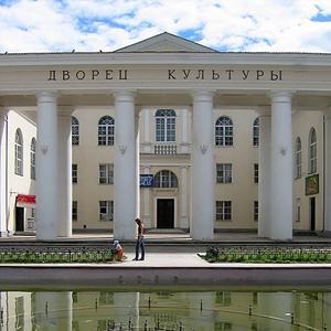 Дворцы и дома культуры Чернушки