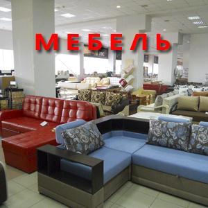 Магазины мебели Чернушки