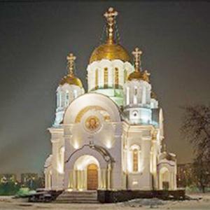 Религиозные учреждения Чернушки