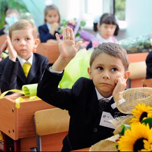 Школы Чернушки