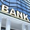 Банки в Чернушке