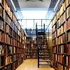 Библиотеки в Чернушке