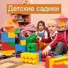 Детские сады в Чернушке