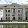 Дворцы и дома культуры в Чернушке