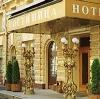 Гостиницы в Чернушке