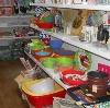 Магазины хозтоваров в Чернушке