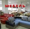 Магазины мебели в Чернушке