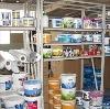 Строительные магазины в Чернушке