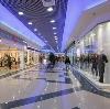 Торговые центры в Чернушке
