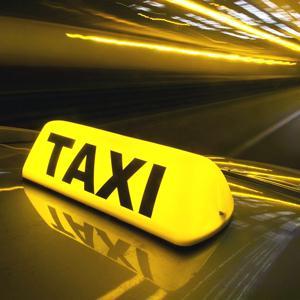 Такси Чернушки