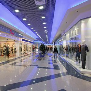 Торговые центры Чернушки